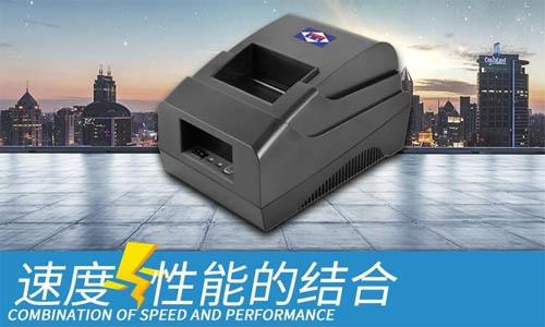 爱宝A-5879热敏小票打印机
