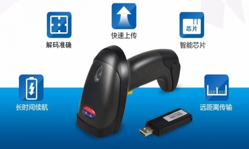 爱宝(无线)WI-90 无线条码扫描枪