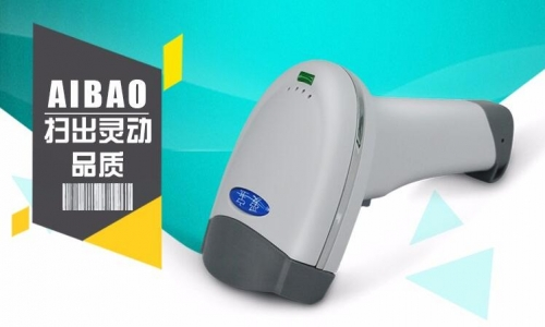 爱宝(有线)TD-6900 一二维码扫描枪